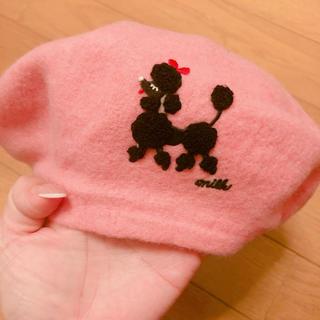 ミルク(MILK)のMILK プードル ベレー帽(ハンチング/ベレー帽)