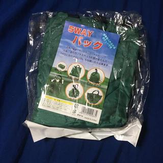 5WAYバック お買い物袋 ナップサック 巾着 トートバック 緑(エコバッグ)
