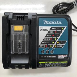 マキタ(Makita)のマキタ充電器 DC18RCT(工具)