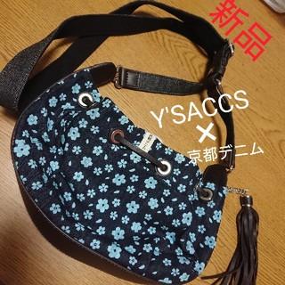 サクスニーイザック(SACSNY Y'SACCS)のレア新品❣️Y'SACCS×京都デニム 桜2wayバック(ショルダーバッグ)