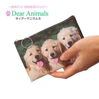 ゴールデンレトリバー ゴールデンコインケース 小物入れ♪ 新品未使用品♪ 004(犬)