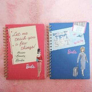 バービー(Barbie)の☆Barbie☆ ノート2冊set A(ノート/メモ帳/ふせん)