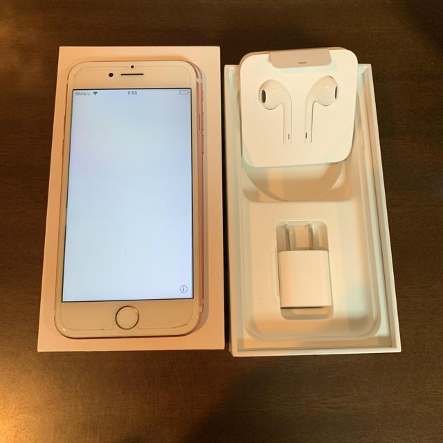 iPhone7 シムフリー スマホ/家電/カメラのスマートフォン/携帯電話(スマートフォン本体)の商品写真