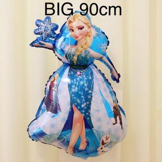 ディズニー(Disney)の大人気エルサバルーン バルーン 約90cm お誕生日 卒業式 入園式 (ガーランド)