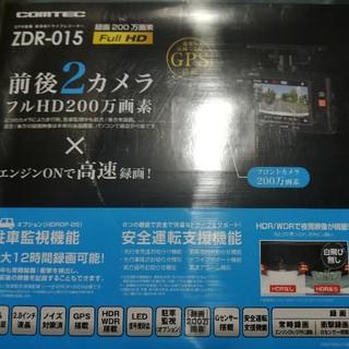 品薄!!コムテックドライブレコーダーZDR015(セキュリティ)