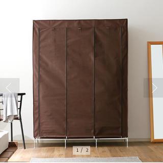 ハンガーラック クローゼット ワードローブ 布ラック 不織布カバー 組み立て簡単(リビング収納)