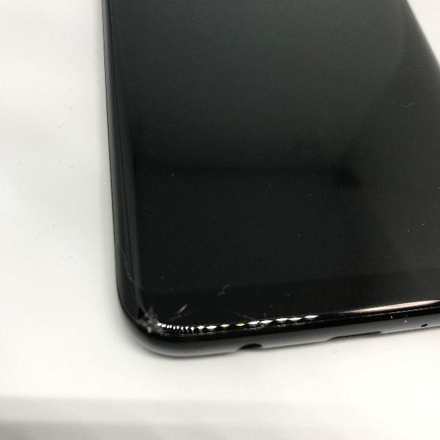 SAMSUNG(サムスン)のGALAXY S8 64GB  au  判定◯ 背面割れ スマホ/家電/カメラのスマートフォン/携帯電話(スマートフォン本体)の商品写真