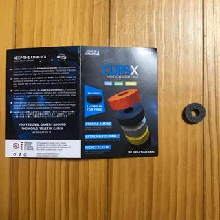 プレイステーション4(PlayStation4)のGAIMX エイムリング モーションコントロール 【130】1個(その他)