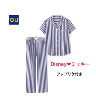 ジーユー(GU)のGU/パジャマ 半袖 ストライプ アップリケ付き♡(パジャマ)