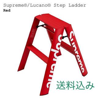 シュプリーム(Supreme)のSupreme Lucano Step Ladder 脚立 2018FW(その他)
