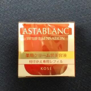 アスタブラン(ASTABLANC)のアスタブラン Wリフトセンセーション(美容液)