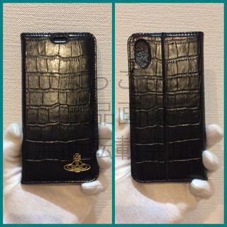 ヴィヴィアンウエストウッド(Vivienne Westwood)のヴィヴィアンウエストウッド クロコ型押しレザー iPhone X 手帳型ケース(iPhoneケース)