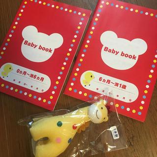 ミキハウス(mikihouse)の未使用 ミキハウス ラトル&baby book(その他)