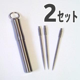 チタン製爪楊枝3本+携帯ケース 2セット/ポータブル爪楊枝入れ フルーツピック(食器)