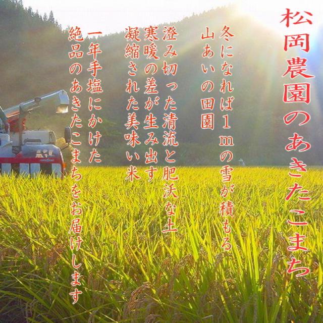 misato-s 様 専用出品 玄米20キロ(送料込) 食品/飲料/酒の食品(米/穀物)の商品写真