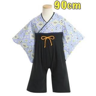 新品 袴ロンパース 90cm ブラック
