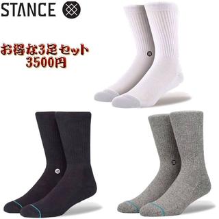ステューシー(STUSSY)の太郎さん専用Stance Socks Icon ブラック3足セット(ソックス)