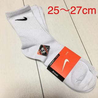ナイキ(NIKE)の新品 ナイキ  靴下(靴下/タイツ)