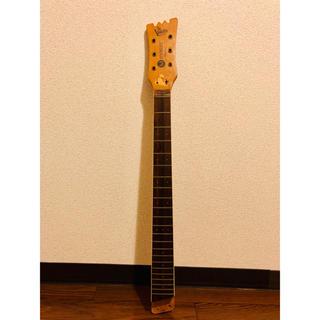 【モズライト】ギターネック(エレキギター)