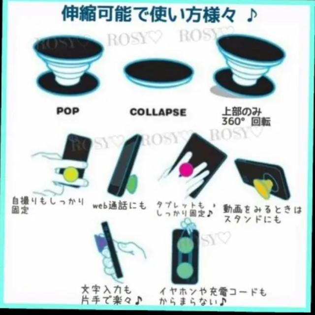 ポップソケット スマホ/家電/カメラのスマホアクセサリー(iPhoneケース)の商品写真
