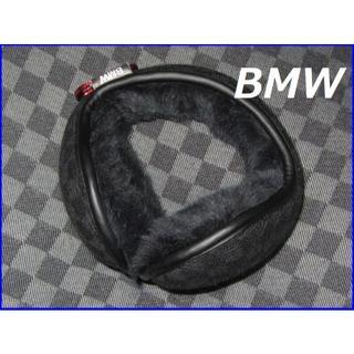 ビーエムダブリュー(BMW)のBMW 非売品 オリジナル イヤーマフラー イヤーウォーマー 耳あて(イヤマフラー)