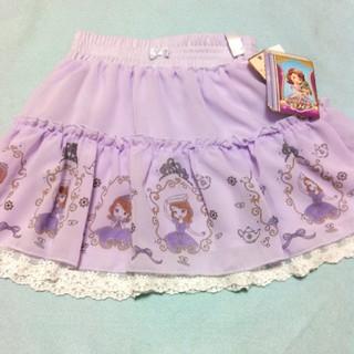 ディズニー(Disney)の100#ソフィア スカート(スカート)