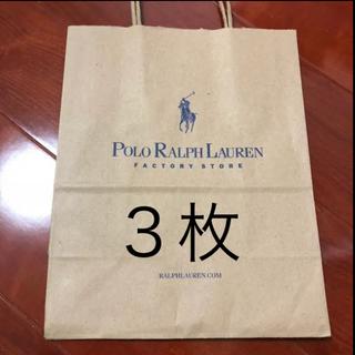 ラルフローレン 袋 セット(その他)