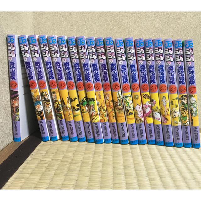 集英社(シュウエイシャ)のジョジョ4部 単行本29-47巻 エンタメ/ホビーの漫画(少年漫画)の商品写真