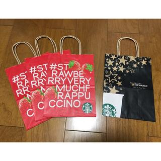 スターバックスコーヒー(Starbucks Coffee)の☆わんこ様専用☆スタバ 紙袋(ショップ袋)