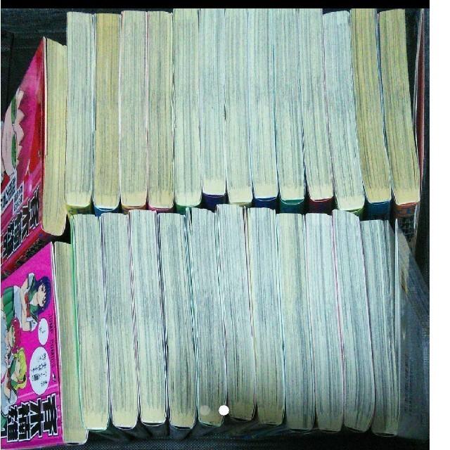 漫画 斉木楠雄のΨ難 1〜26巻 エンタメ/ホビーの漫画(少年漫画)の商品写真