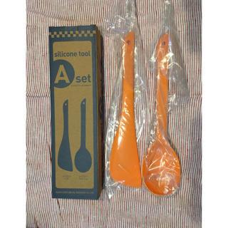 アサヒケイキンゾク(アサヒ軽金属)の新品 シリコンツール アサヒ軽金属工業 Aセット スプーン ヘラ(調理道具/製菓道具)