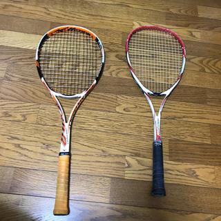 ミズノ(MIZUNO)の軟式テニスラケット ミズノ(ラケット)