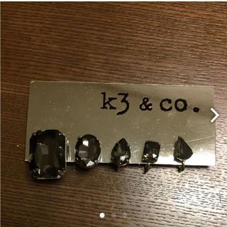 ケースリー(k3)のk3&co. イヤリング(イヤリング)