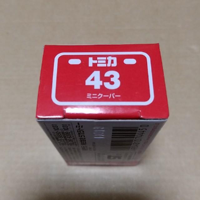 Takara Tomy(タカラトミー)の[廃版] トミカ No.43 ミニクーパー エンタメ/ホビーのおもちゃ/ぬいぐるみ(ミニカー)の商品写真