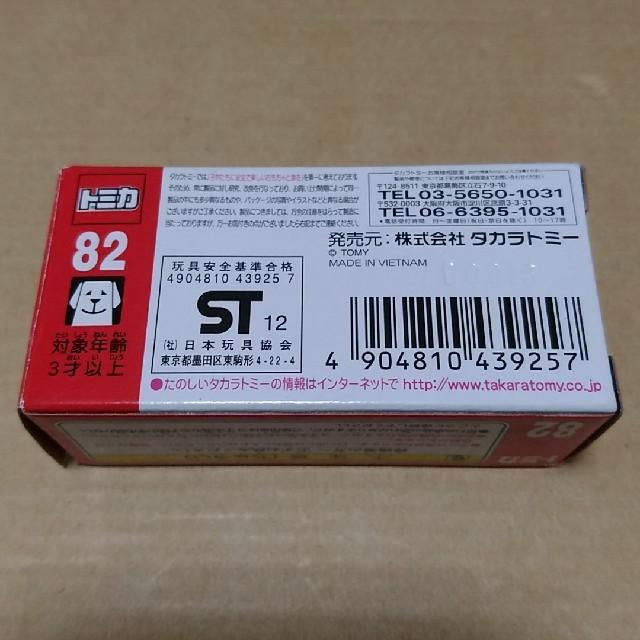 Takara Tomy(タカラトミー)の[廃版] トミカ No.82 マツダ CX-5 エンタメ/ホビーのおもちゃ/ぬいぐるみ(ミニカー)の商品写真