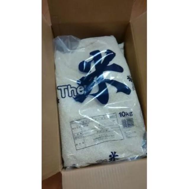 【激安特価】新米30年 コシヒカリブレンド  茨城・栃木県産 白米25Kg 食品/飲料/酒の食品(米/穀物)の商品写真