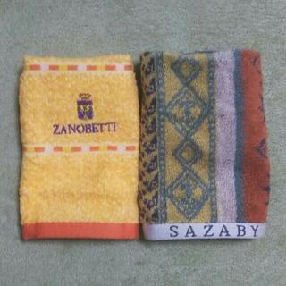 サザビー(SAZABY)のウォッシュタオル2枚(タオル/バス用品)