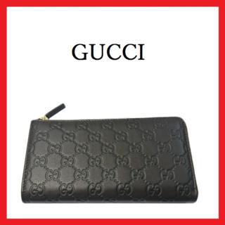 73b52243573e 20ページ目 - グッチ ブラウンの通販 4,000点以上 | Gucciを買うならラクマ