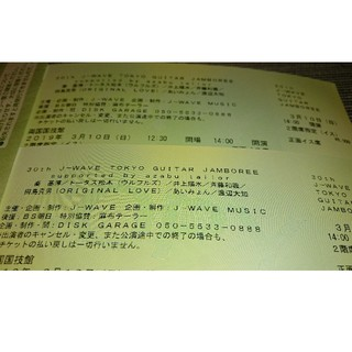 30t J―WAVE TOKYO GUITAR JAMBOREE チケット(音楽フェス)