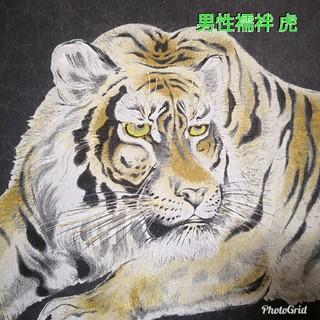 男性 正絹 虎(着物)