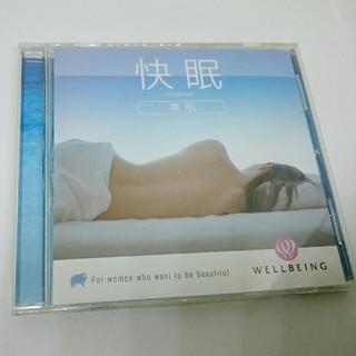 CD 快眠~美肌 Makiko Hirohashi 安眠,睡眠不足,ヒーリング(ヒーリング/ニューエイジ)