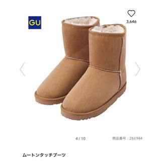 ジーユー(GU)の未使用☆GU ムートンタッチブーツ(ブーツ)