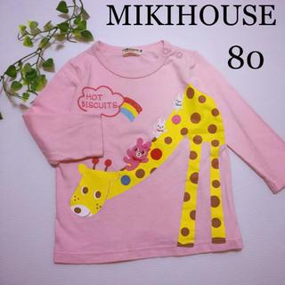 ミキハウス(mikihouse)のミキハウス ロンT 長袖 80 ☆ うさぎ きりん  ファミリア メゾピアノ(シャツ/カットソー)