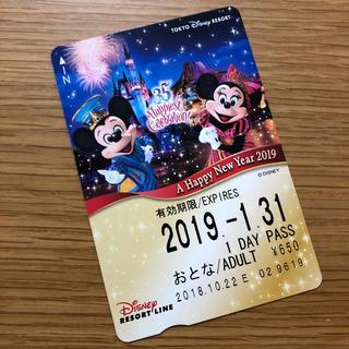 ディズニー(Disney)の使用済み ディズニーリゾートライン フリーパス 1枚(鉄道乗車券)