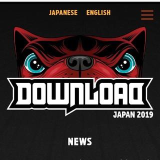 DOWNLOAD JAPANチケット(音楽フェス)