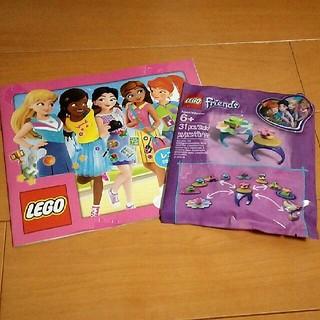 レゴ(Lego)のレゴランド フレンズ 指輪  (知育玩具)