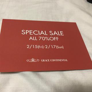 グレースコンチネンタル(GRACE CONTINENTAL)のスペシャルセール招待状 グレースコンチネンタル(ショッピング)