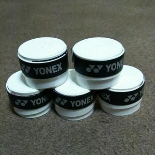 ヨネックス(YONEX)のkaz専用ヨネックスグリップテープ(その他)
