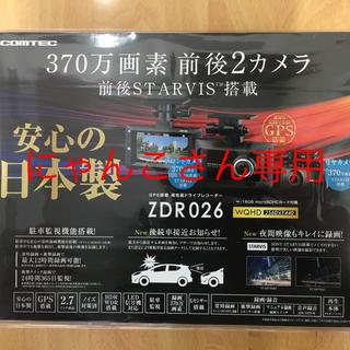 コムテック ZDR-026 HDROP-14 KK-Y301BA 3点セット(セキュリティ)