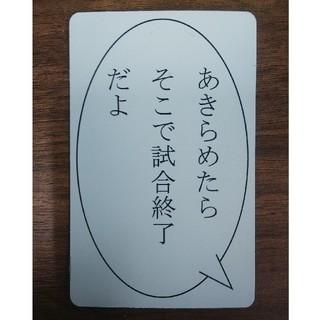 holy様専用オリジナルフェニックスカード(ダーツ)